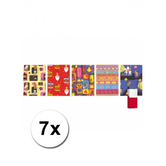 Kadopapier Sinterklaas 7x thumbnail