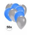 50x ballonnen - 27 cm -  zilver / blauwe versiering